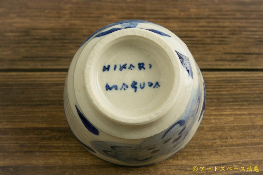 画像5: 増田光「青カップ」