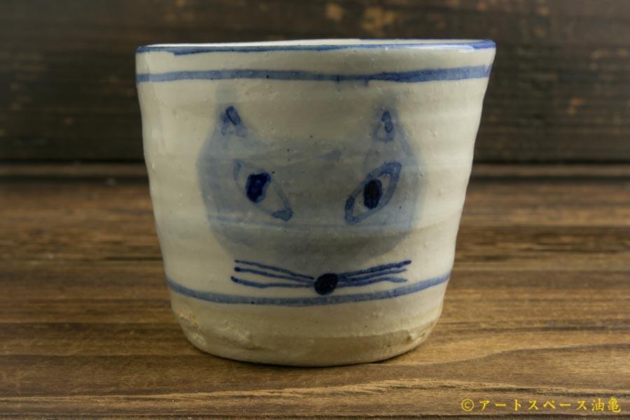 画像1: 増田光「青カップ」