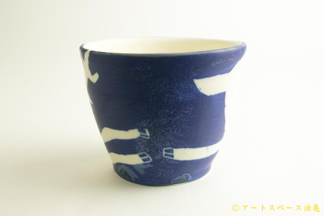 画像4: 増田光「青いカップ」