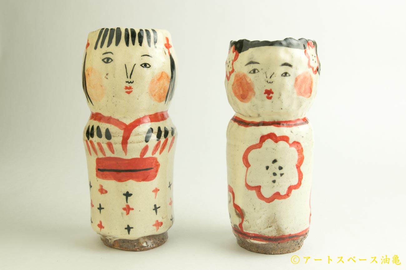 画像1: 増田光「こけし花器」