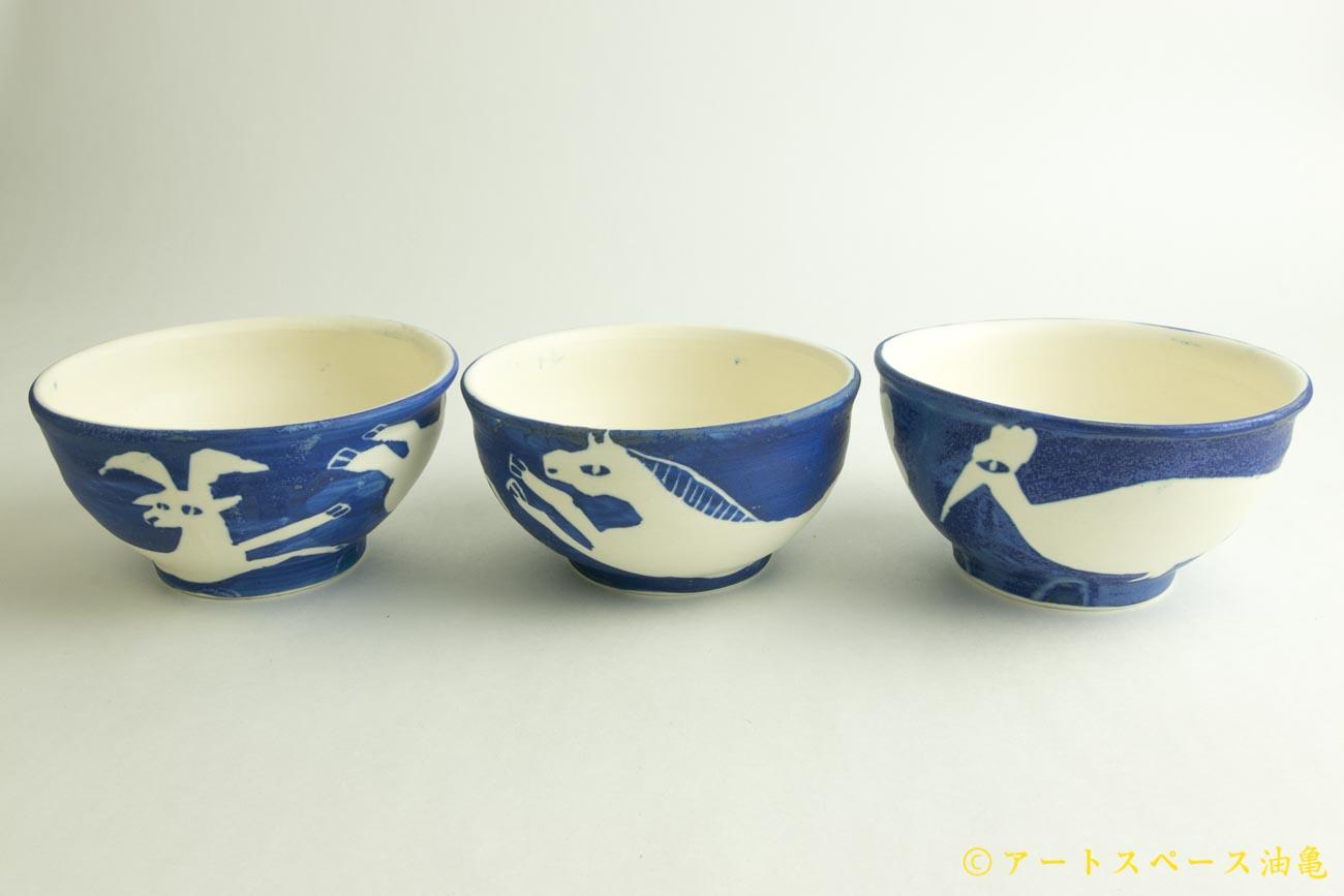 画像1: 増田光「青い茶碗」