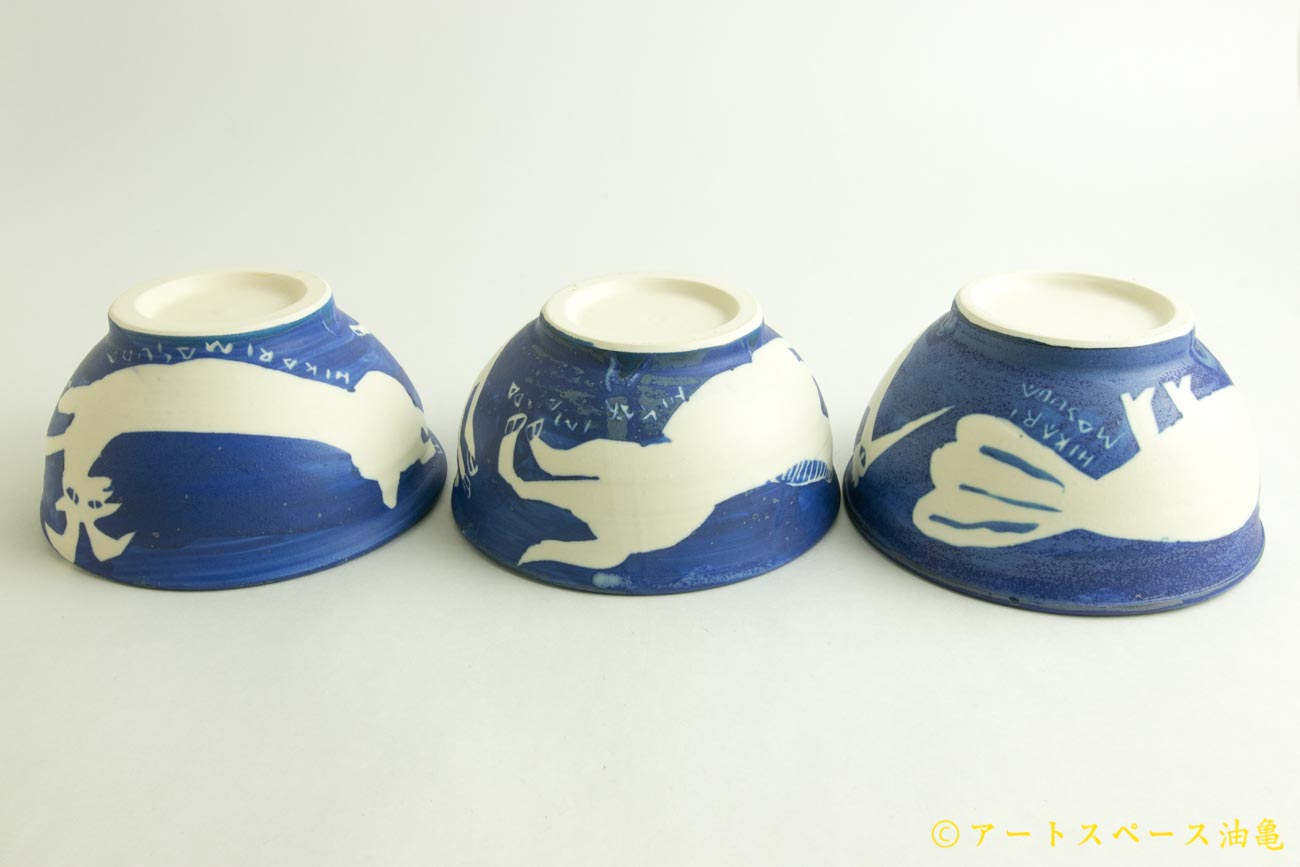 画像5: 増田光「青い茶碗」