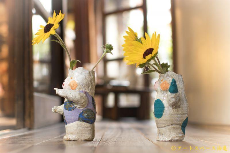 画像2: 増田光「ポージングくま花器」