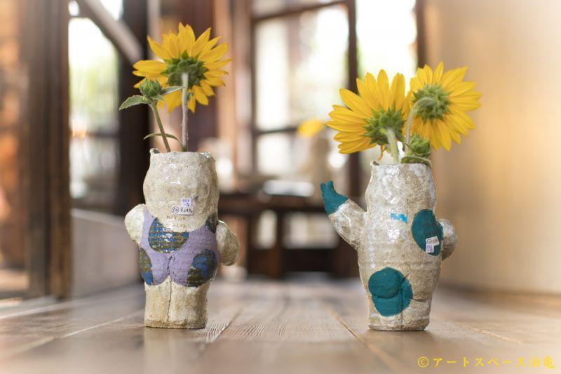 画像4: 増田光「ポージングくま花器」