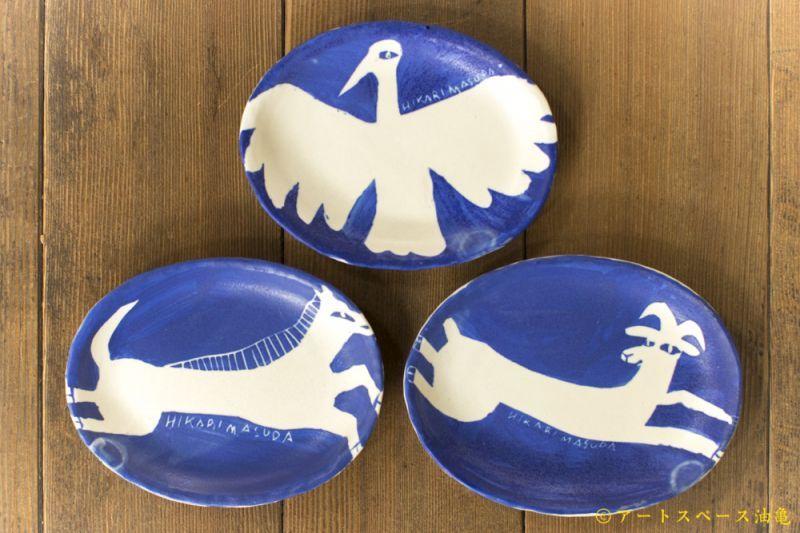 画像1: 増田光「青い楕円皿(小)」