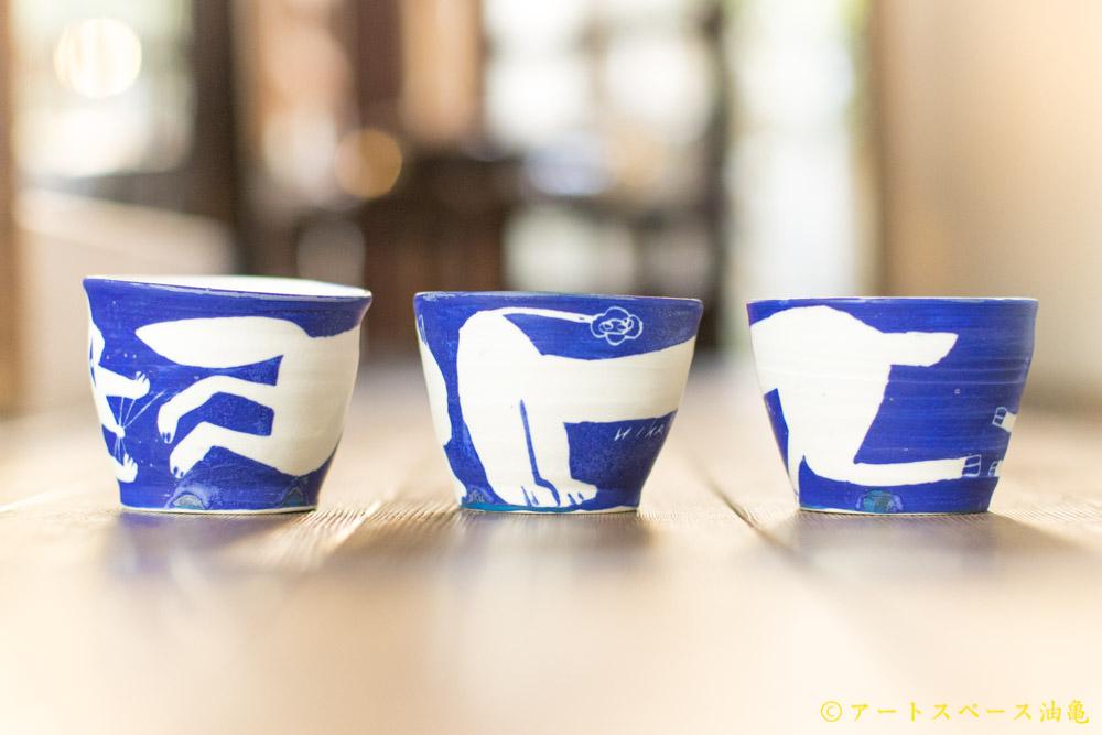 画像3: 増田光「青いカップ」