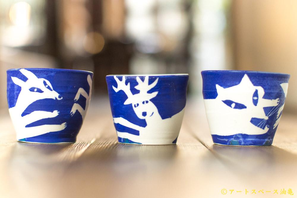 画像1: 増田光「青いカップ」
