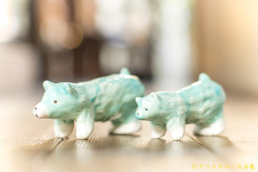 画像1: 増田光「青いくま」一品作