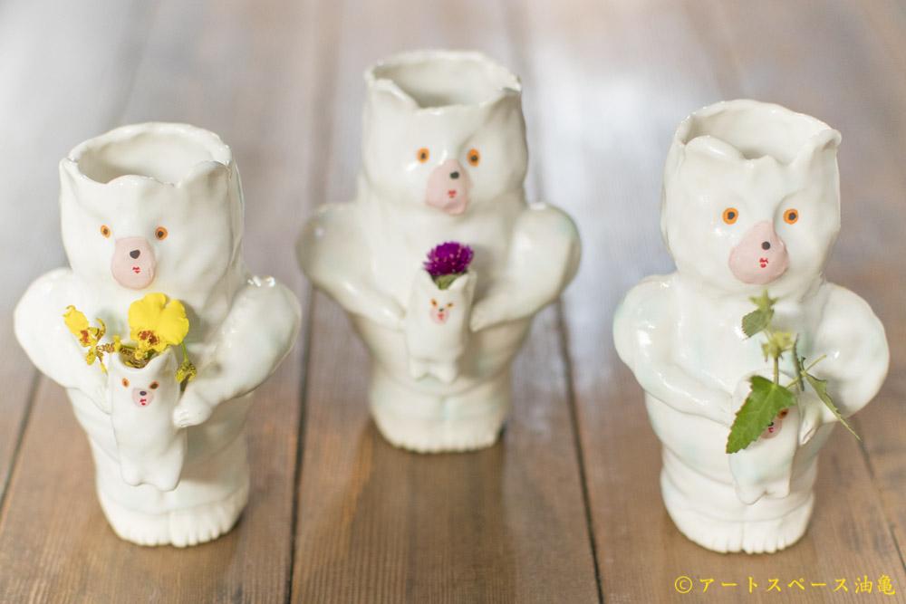 画像1: 増田光「子持ちくま花器」