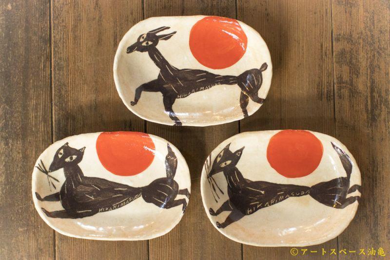 画像1: 増田光「赤玉楕円皿」