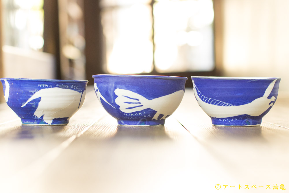 画像2: 増田光「青い茶碗」