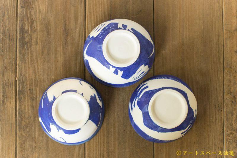 画像3: 増田光「青い茶碗」