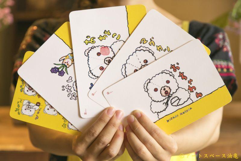 画像1: 増田光×油亀 ポストカード各種【レターパック対応商品】