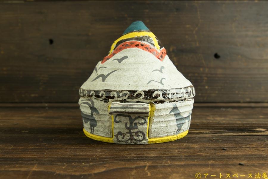 画像1: 増田光「テント型ふたもの」
