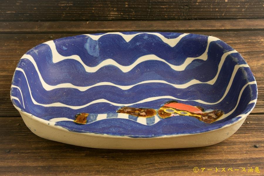 画像2: 増田光「プール皿」
