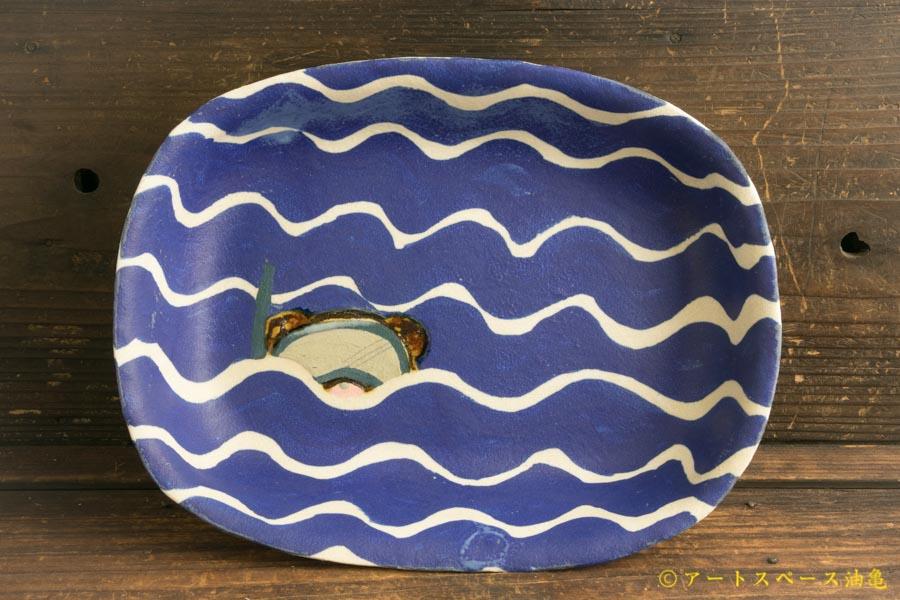 画像1: 増田光「プール皿」