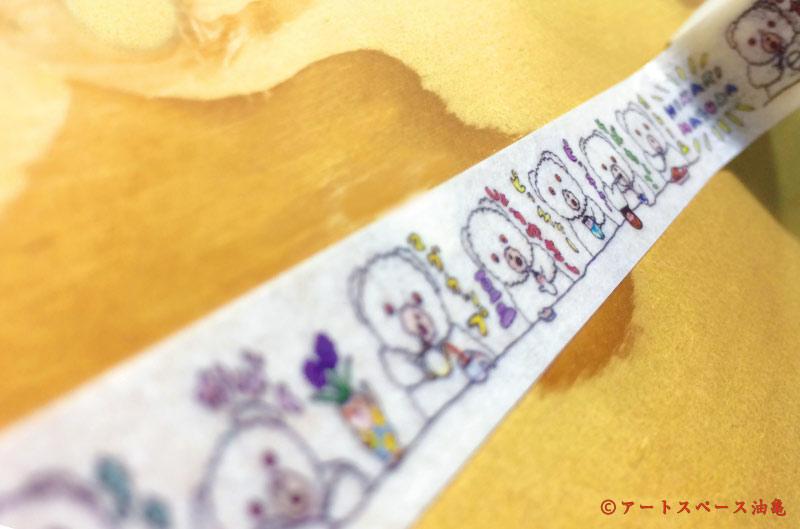 画像1: 増田光×油亀 マスキングテープ&ポストカード10枚セット【レターパック対応商品】