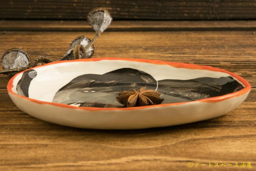 画像3: 増田光 ふち赤楕円皿(小)ゾウ