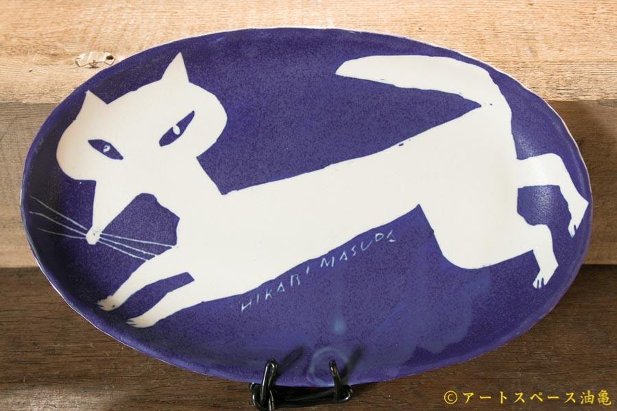 画像1: 増田光 青白長楕円皿 キツネ