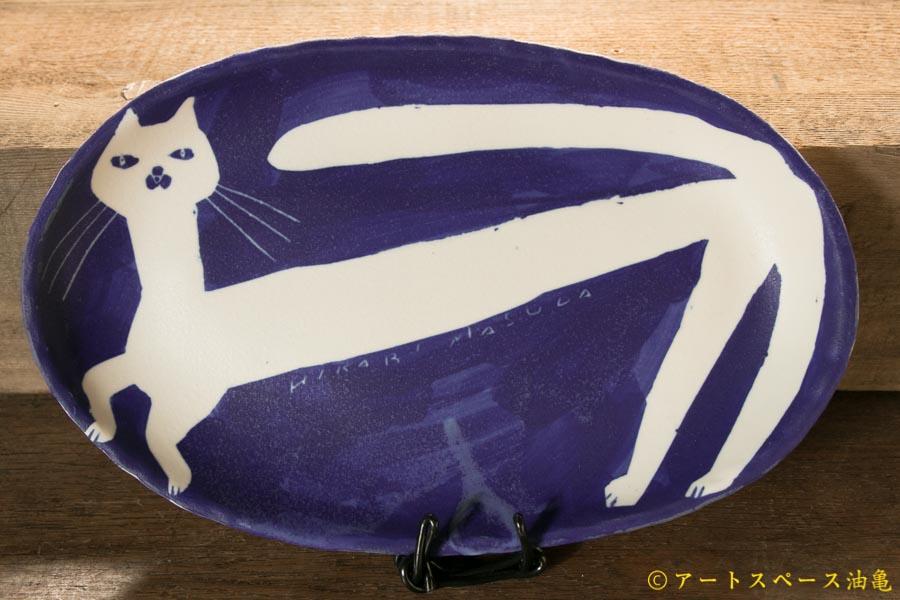 画像1: 増田光 青白長楕円皿 ネコ