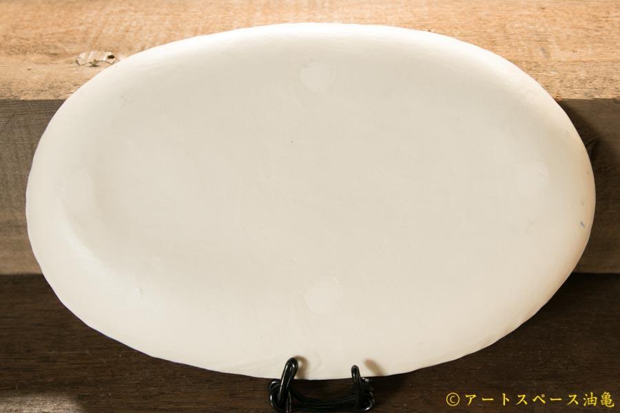 画像2: 増田光 青白長楕円皿 ネコ