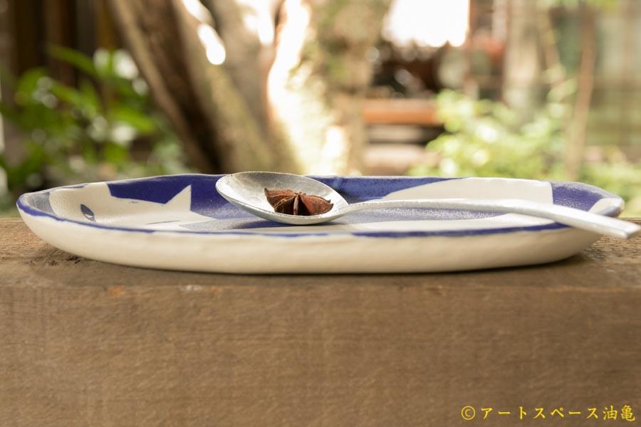 画像4: 増田光 青白長楕円皿 キツネ