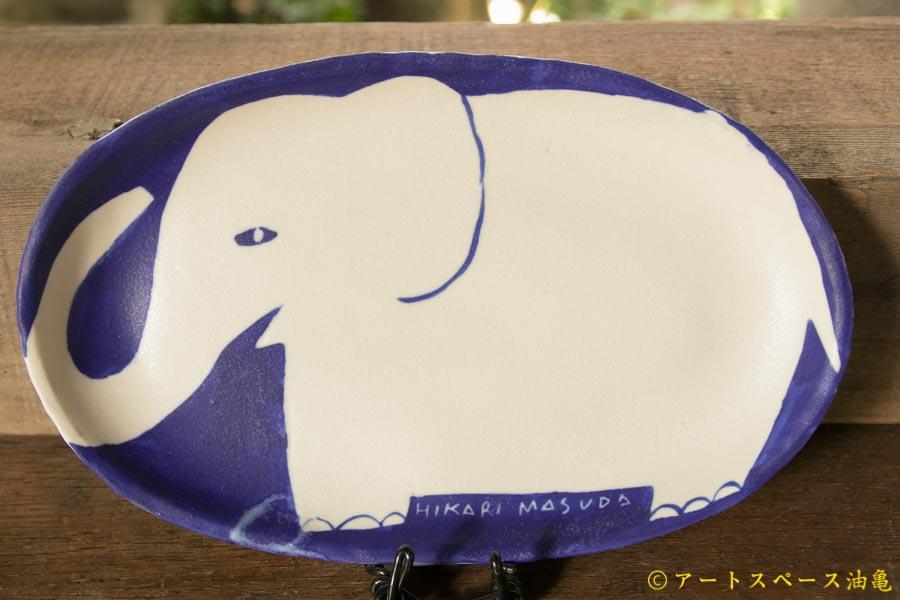 画像1: 増田光 青白長楕円皿 ゾウ
