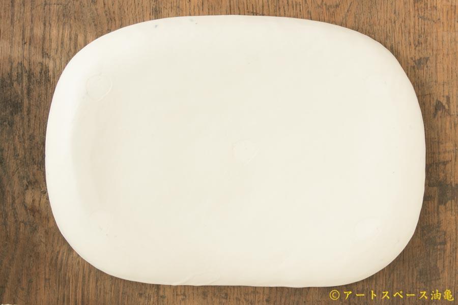 画像2: 増田光 青白角丸親子皿 ゾウ