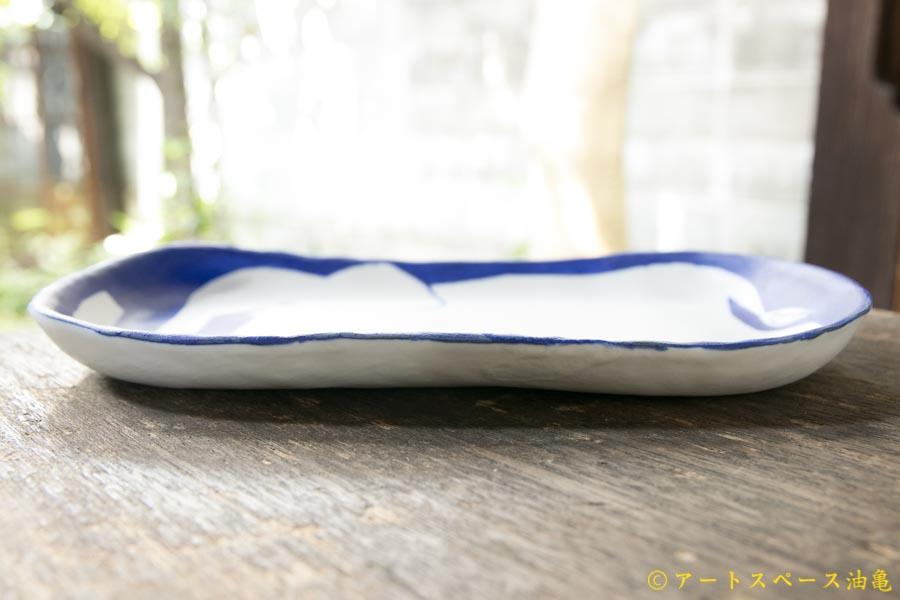 画像4: 増田光 青白角丸親子皿 ゾウ