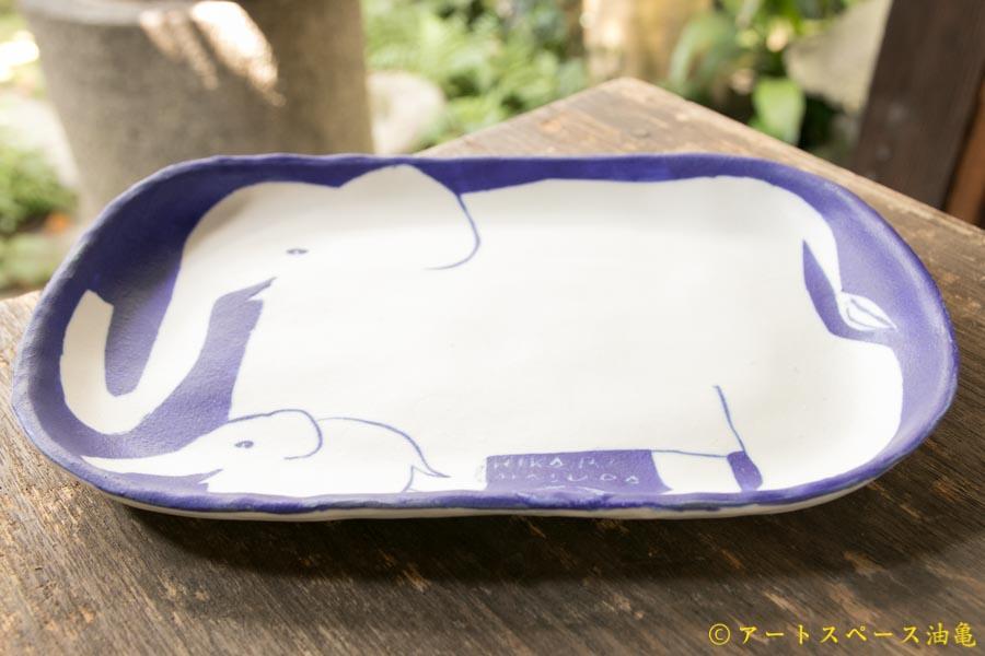 画像3: 増田光 青白角丸親子皿 ゾウ