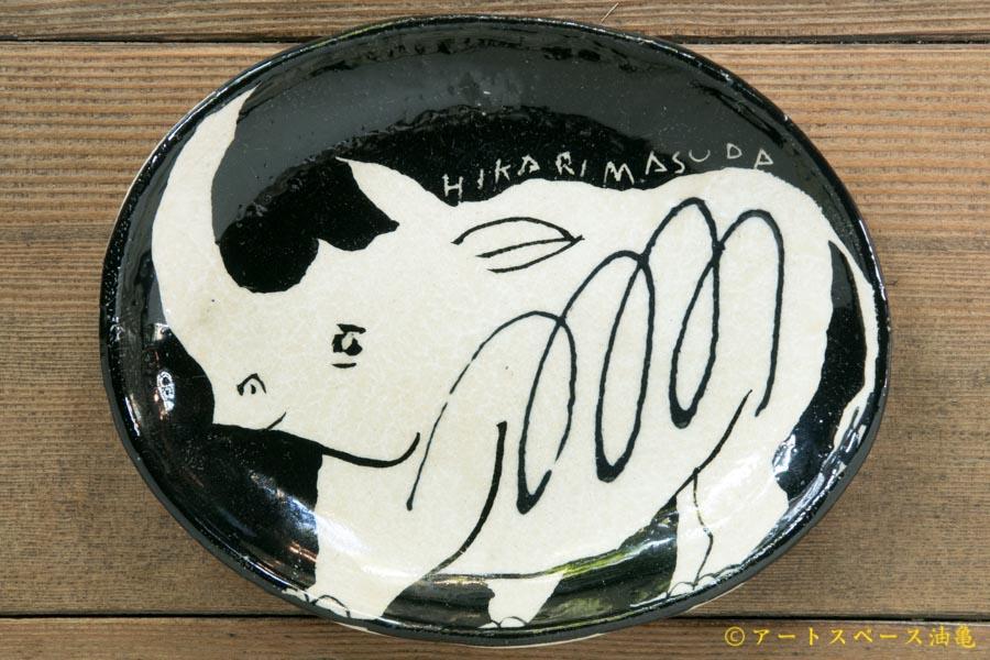 画像1: 増田光 白黒楕円皿(小)サイ