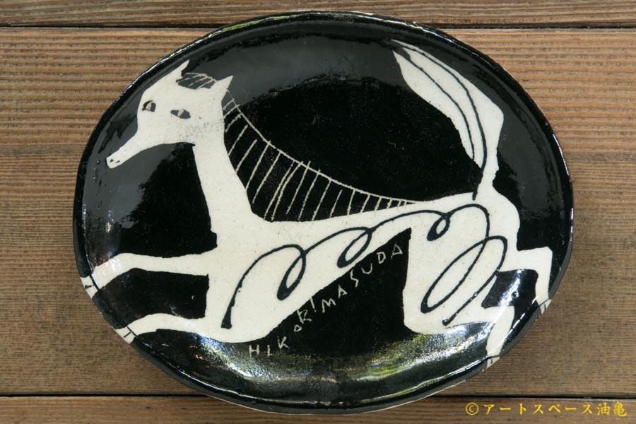 画像1: 増田光 白黒楕円皿(小)ウマ
