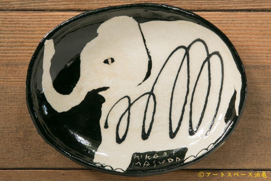 画像1: 増田光 白黒楕円皿(小)ゾウ