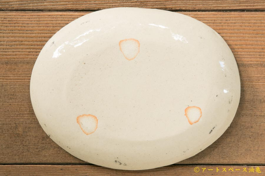 画像2: 増田光 白黒楕円皿(小)ゾウ