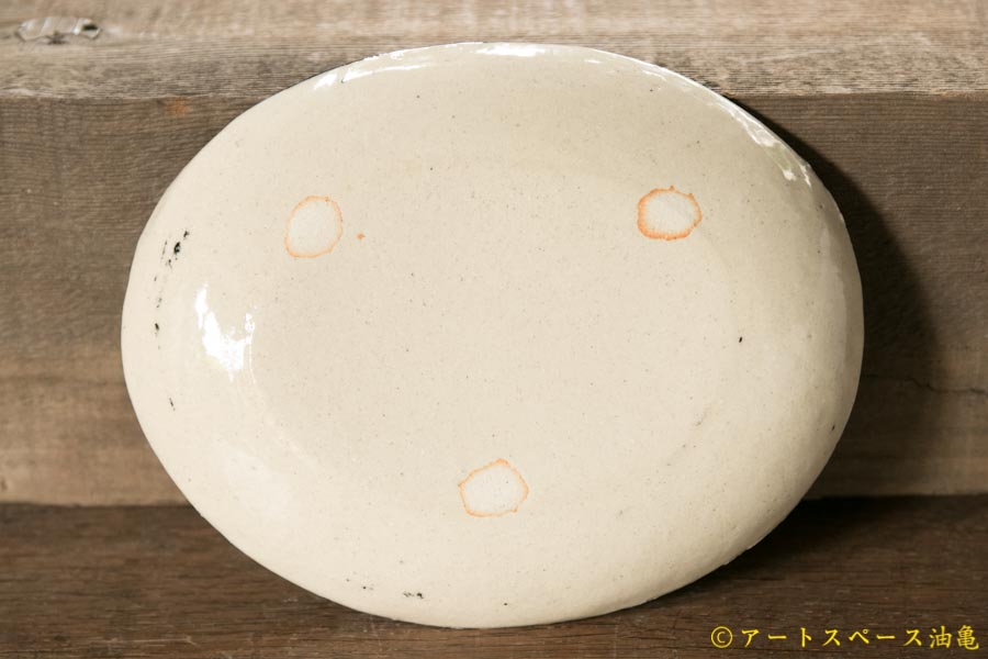 画像2: 増田光 白黒楕円皿(小)キツネ