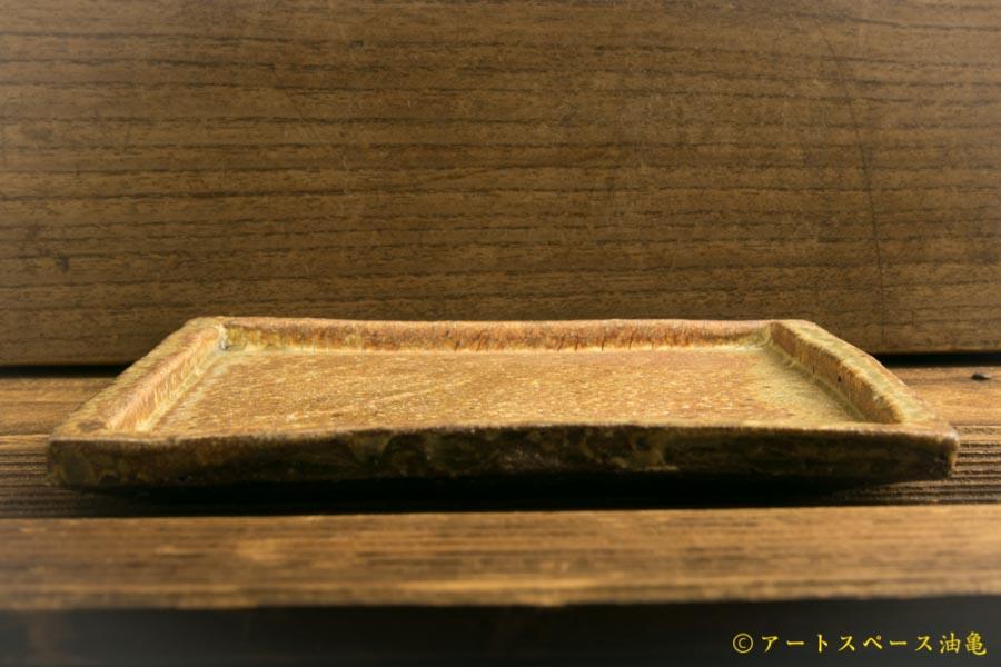 画像2: 馬渡新平「ヒビ粉引き 四角板皿4寸」
