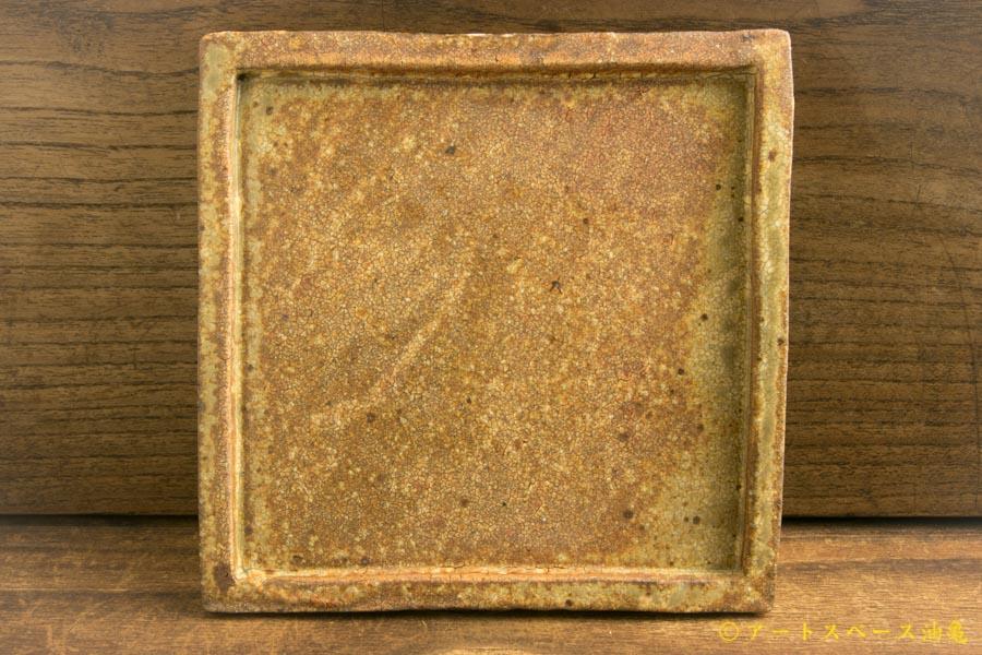 画像1: 馬渡新平「ヒビ粉引き 四角板皿4寸」