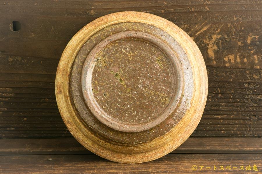 画像4: 馬渡新平「刷毛目黄 リム鉢5.5寸」