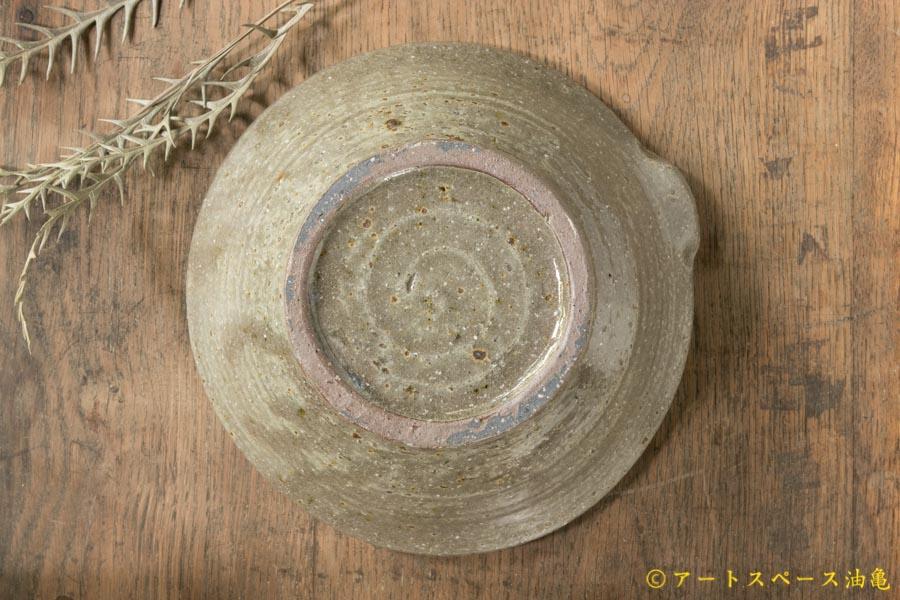 画像3: 馬渡新平 フルーツオリーブ すり鉢6寸