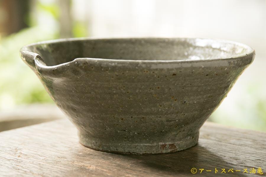 画像1: 馬渡新平 フルーツオリーブ すり鉢6寸