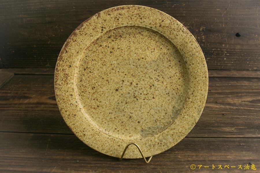 画像2: 馬渡新平「ヒビ粉引き 7.5寸リム皿」