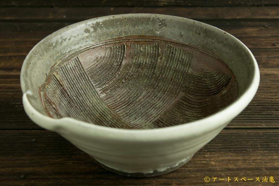 画像1: 馬渡新平「フルーツ粉引 すり鉢6寸」
