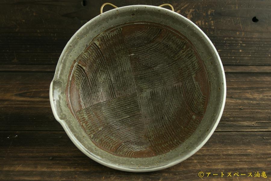 画像3: 馬渡新平「フルーツ粉引 すり鉢6寸」
