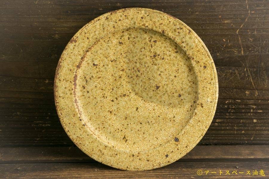 画像1: 馬渡新平「ヒビ粉引 リム皿6.5寸」