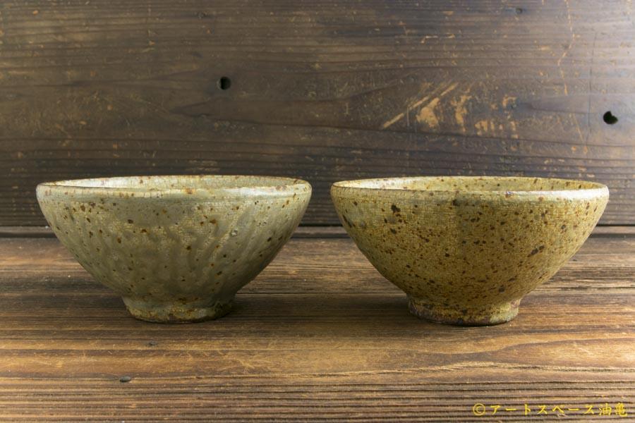画像1: 馬渡新平「ヒビ粉引き めし碗」