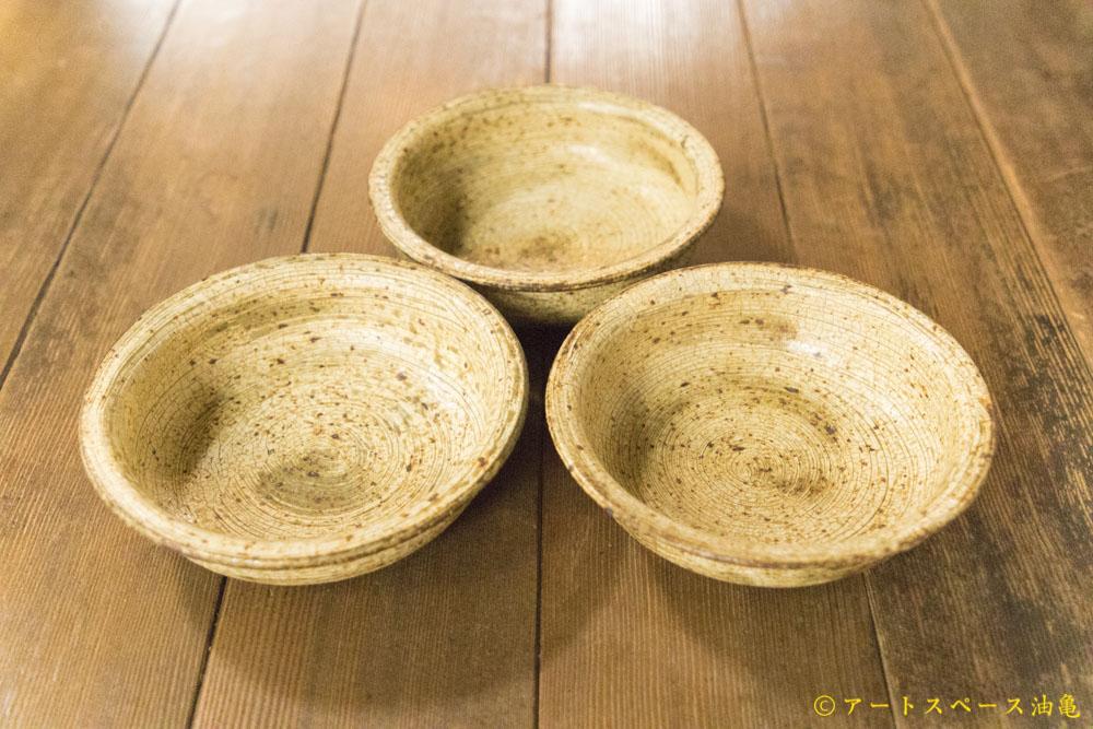 画像1: 馬渡新平「刷毛目黄 リム鉢5.5寸」