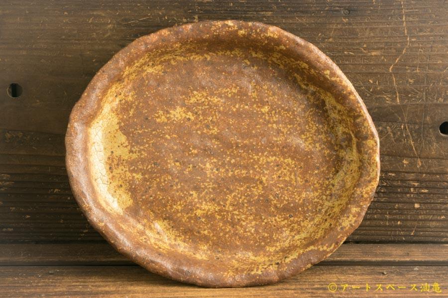画像2: 馬渡新平「ヒビ粉引 手びねりカレー皿」