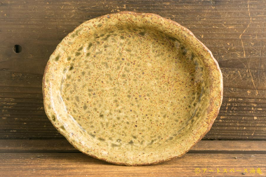画像3: 馬渡新平「ヒビ粉引 手びねりカレー皿」
