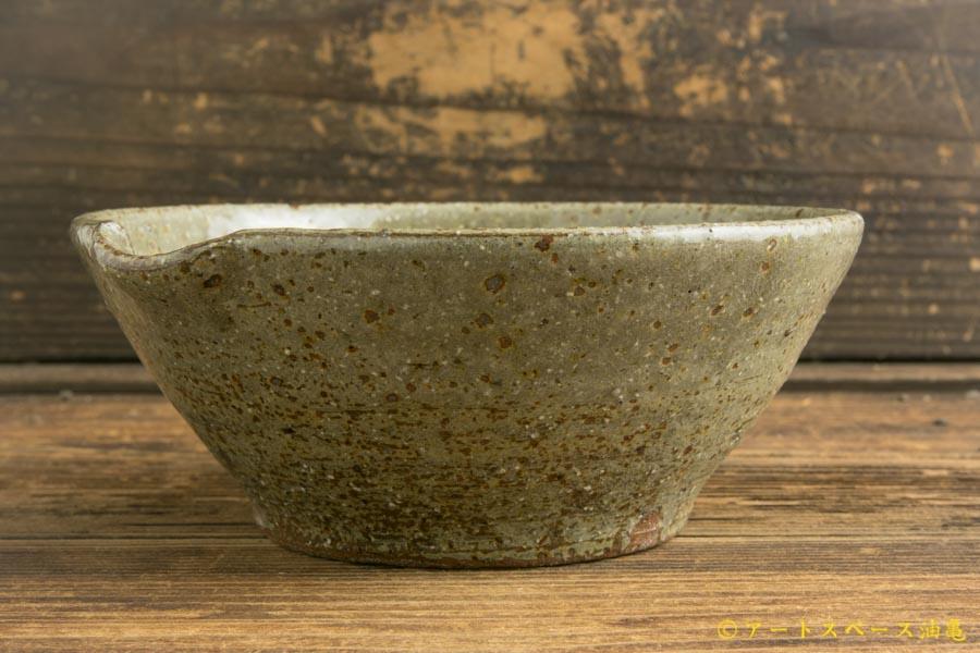 画像3: 馬渡新平「フルーツオリーブ すり鉢5寸」