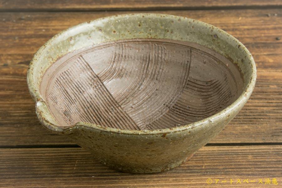 画像1: 馬渡新平「フルーツオリーブ すり鉢5寸」